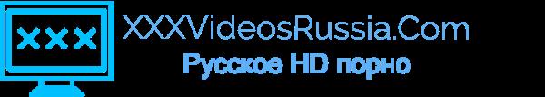 Русское XXX видео